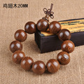 Colorful Wooden Prayer Bead Bracelet ,Wenge, Mala Beads bracelets Atmospheric