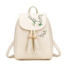 Корейский Для женщин Мода 2017 г. цветочный кожаный рюкзак и Сумки печати Черный Зеленый Рюкзаки школьная для девочек-подростков; Mochila Negra