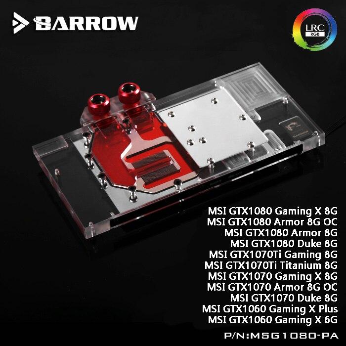 Курган BS-MSG1080-PA LRC RGB v1/v2 полное покрытие Графика карты водяного охлаждения блока для MSI GTX1080/1070Ti/1070/1060