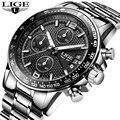 Мужские часы LIGE  спортивные водонепроницаемые кварцевые часы с секундомером  деловые часы + коробка
