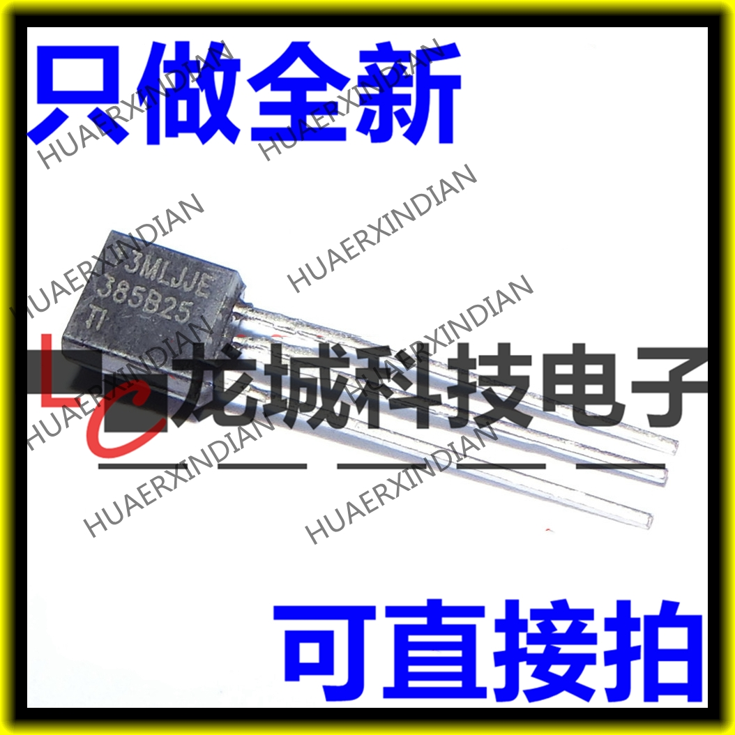 NEW LM385Z-2. 5 LM385 LM385-2. 5V LM385B25 TO-92 in stock