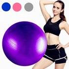 45см 55см 65см 75см Спортивные шарики для йоги Бола Пилатес Фитнес-мяч Тренажерный зал Баланс Фитбол ★
