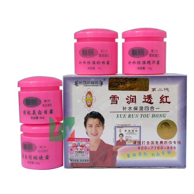 xue run tou hong whitening freckle moisturizing cream  (4 in 1)  100% Original 4pcs/set