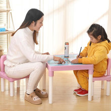 Plastic Kids Table And 2 Chairs Set, Set For Boys Or Girls Toddler Children's Table And Chairs Environmentally Friendly(China)