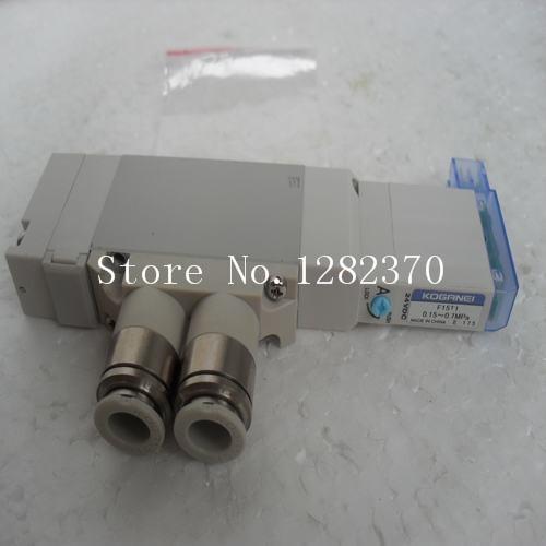 [SA] new original authentic KOGANEI solenoid valve F15T1 24VDC spot --2PCS/LOT [zob] 100% brand new original authentic omron omron photoelectric switch e2s q23 1m 2pcs lot