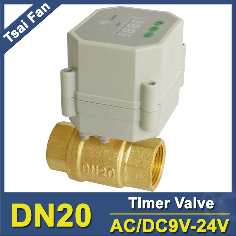 AC/DC9V-24V brass DN20 time control electric valve BSP/NPT 3/4'' for garden irrigation Drain water air pump ac110v 230v bsp npt 1 2 time controlled motorized ball valve for garden air compressor drain water air pump water control