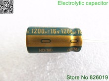 16V 1200UF 10*20  high frequency low impedance aluminum electrolytic capacitor 1200uf 16v
