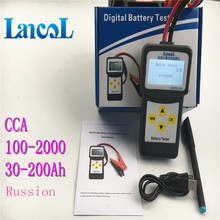Lancol 12V Automotive Car Battery Tester Checker MICRO-200 30-200Ah with USB for Printing RUSSIAN Detect Auto Battery