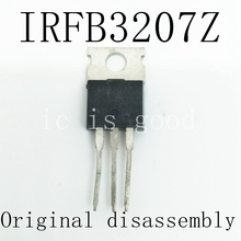 20PCS IRFB3207 FB3207 IRFB3207Z IRF3207 TO-220 IRFB3207 FB3207 IRFB3207Z IRF3207