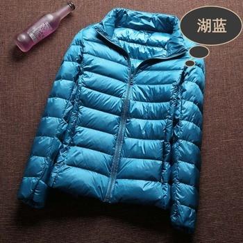 Windproof Down Coat Plus 2