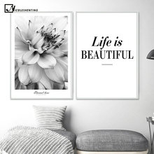 Black White Flower Inspirational Poster Life Quote Canva Print Minimalist Wall Art Painting Nordic Decorative Picture Home Decor(China)
