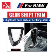 цена на For BMW E81 E82 E87 E88 F20 118i 120i 125 128 Right hand drive car Carbon Fiber Surround Cover interior trim Decorations C-Style