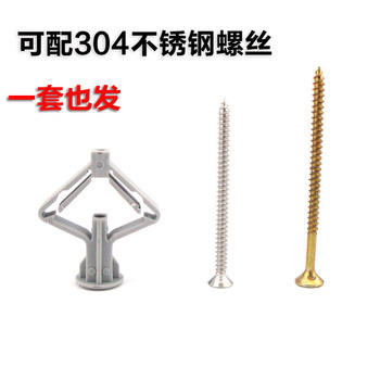 Primal aircraft expansion pipe plastic expansion plasterboard hollow wall plug with screw butterfly curtain rose expansion