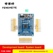 Panel STM8S Development Board System Board Small Core Board STM8S103F3P6 is better than STM8S003F3P6
