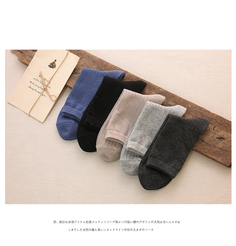 Sanzetti 5 Pair/lot Gift Box Brand Mens Cotton Casual Socks Novelty Fashion Street Wear Colorful Funny Crew Skateboard Socks Underwear & Sleepwears