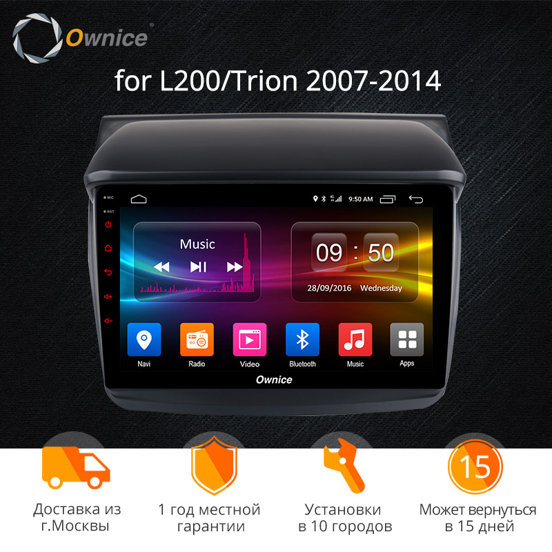 Lecteur dvd de voiture Ownice K1 K2 K3 octa 8 core android 9.0 pour Mitsubishi L200 Trion 2007-2014 gps autoradio Support stéréo DVR 4G