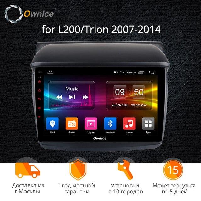 Ownice K1 K2 K3 オクタ 8 コアの android 9.0 車の dvd プレーヤー三菱 L200 Trion 2007-2014 gps カーラジオステレオサポート DVR 4 グラム