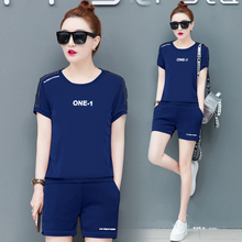 Co-ord Set Blue Short Pants and Top Striped 2 Piece Tracksuits for Women Outfit Sportswear Plus Size Large 2019 Summer Clothing
