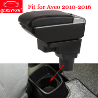 QCBXYYXH Car Styling ABS Car Armrest Box Center Console Storage Box Holder Case Fit For Chevrolet Aveo 2010 2016 Car Accessories