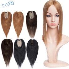 SEGO, 12 дюймов, прямые шелковые накладные волосы, топпер для женщин, натуральный цвет, накладные волосы на заколках, не Реми, 30 г
