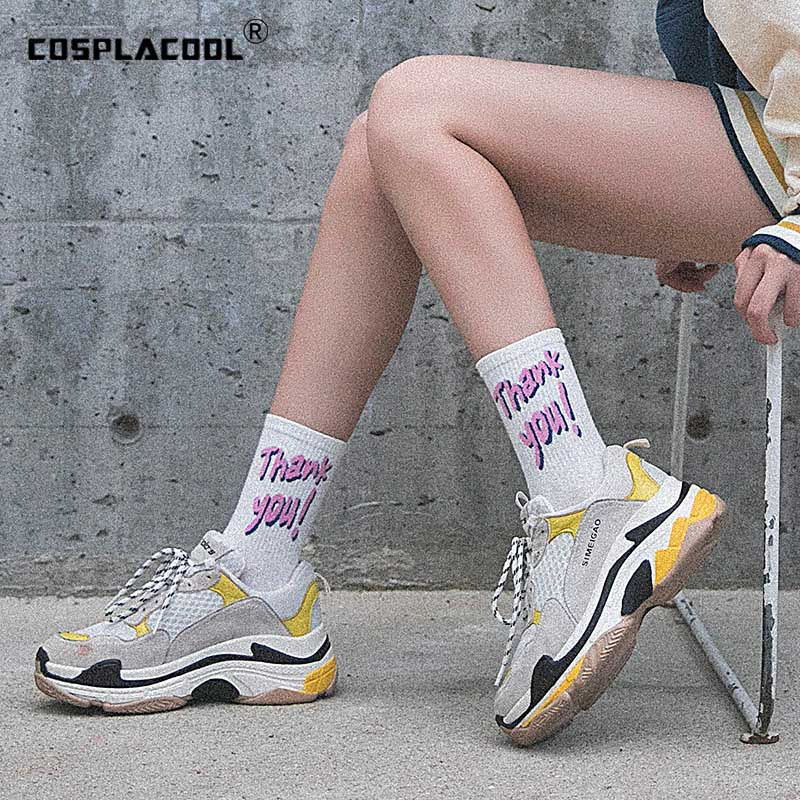 [COSPLACOOL]Harajuku Art Skarpetki Funny   Socks   Creative Letter Try Again   Socks   Women Korean Sokken Calcetines Mujer Divertidos