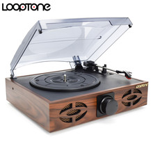 LoopTone Classic 33/45/78 RPM Belt-Drive Gramophone Phono Player For Vinyl LP Record 2 Built-in Speakers PC Link RCA Line-out