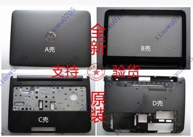 New laptop top case/lcd front bezel /upper /bottom cover for DELL 15R 5521 3521 15VR-1316 M531R 5537 plastic material