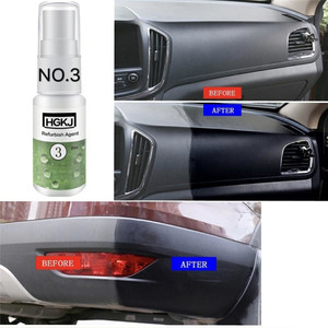 HGKJ-3-20ml Parts Retreading Agent Interior Leather Maintenance Cleaner Detergent Refurbisher Cleaner Leather Car Accessories