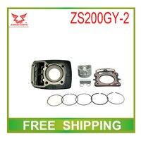 Zongshen 200cc блока цилиндров поршневых колец контактный zs200gy 2 lzx200gy 2 аксессуары Бесплатная доставка