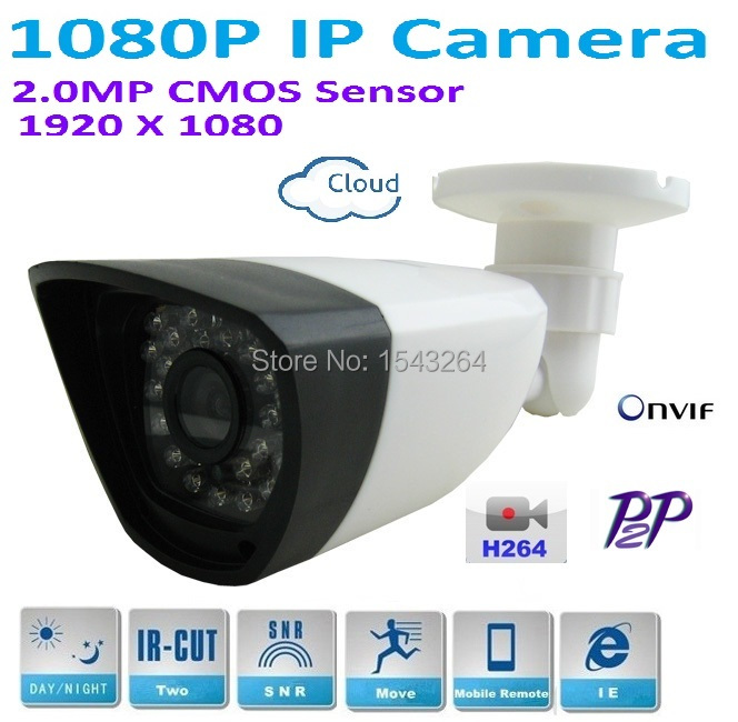 цены H.264 Security CCTV Full HD 1920*1080 2.0 Megapixel 1080P IP Bullet network Camera with P2P, IR Cut Filter ,ONVIF plug and play
