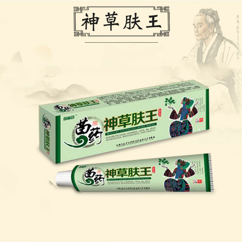 100% Natural Herbal Creams Body Psoriasis Cream Perfect For Dermatitis And Eczema Pruritus Psoriasis Skin Problem Plaster