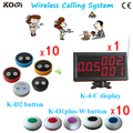 Wireless Calling Waiter Smart Display Restaurant(A Set Of Two Items Press Buttons and Screen Receiver)