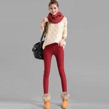 Women's pants Hot Sale autumn winter