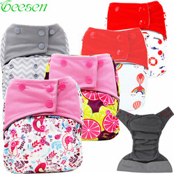 Baby diaper aio baby use cloth diaper or matches charcoal insert nappy wholesale aio diapers one.jpg 250x250