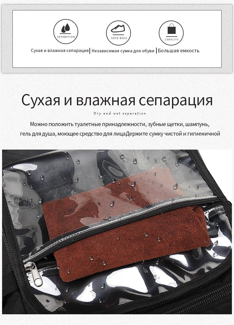 俄语拷贝_02