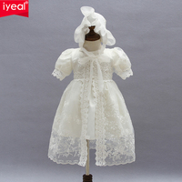 IYEAL Baby Girl Dress With Shawl + Hat for Toddler Girls Infant 1 Year Birthday Party Baptism Christening Gown High Quality