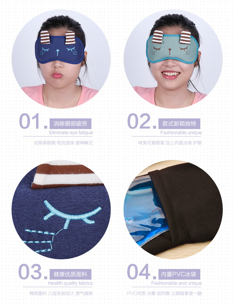 New Travel Rest EyeShade Sleeping Eye Mask Cover Eyepatch Blindfolds For Health Care To Shield The Light Goggles 1pcs/lot Ym11