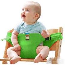 Детское портативное сиденье, детское кресло для путешествий, складное, моющееся, для младенцев, для столовой, высокий, для столовой, чехол для сиденья, ремень безопасности, для кормления, стульчик для кормления