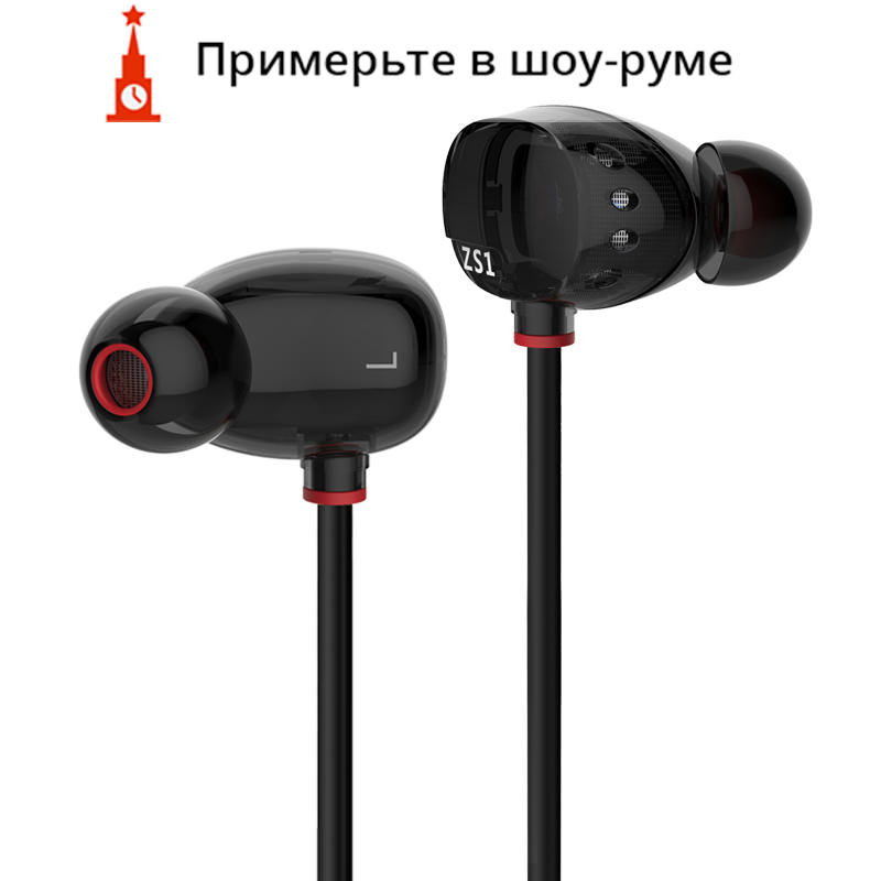 KZ ZS1 Dual Dynamic Driver Monitoring Noise Cancelling Stereo In-Ear Monitors Earbuds HiFi Earphone With Microphone for Phone kz ed2 special edition gold plated housing earphone with microphone 3 5mm hd hifi in ear monitor bass stereo earbuds for phone