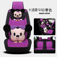 KKYSYELVA Universal Auto Seat Covers car cushion pad fit for most cars summer cool seat cushion