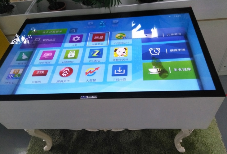 PC Computer Built In 22 32 42 47 55 65 85 Inch LCD Touch Interactive Transparent Table Advertising Screen Display Monitor Kiosk