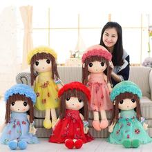 Hot plush Toys Cute Flower Fairy Mayfair Child Doll 5 Colors Placate Doll Cushions Birthday Gifts Girls
