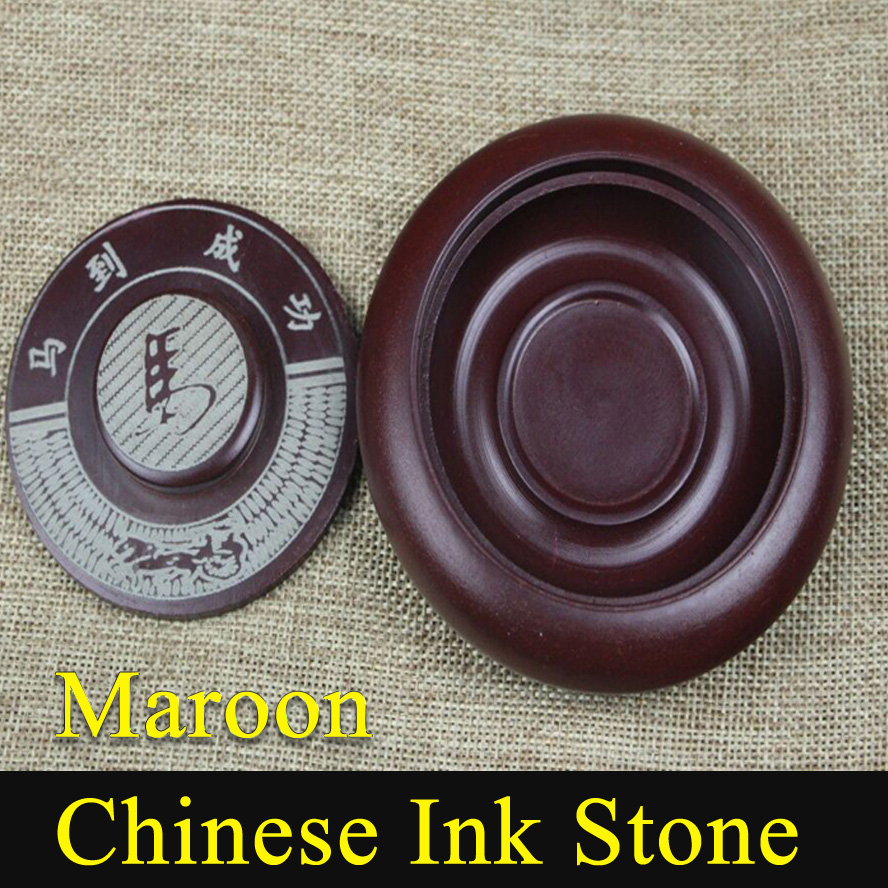 Chinese Calligraphy Ink stone Writing Brush Painting Calligraphy ink sticks Solid pine-soot ink stick