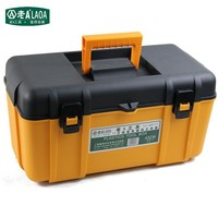 LAOA 17inch Multi functional toolbox The large capacity household Tools Case Car kit Size(430*240*225mm)