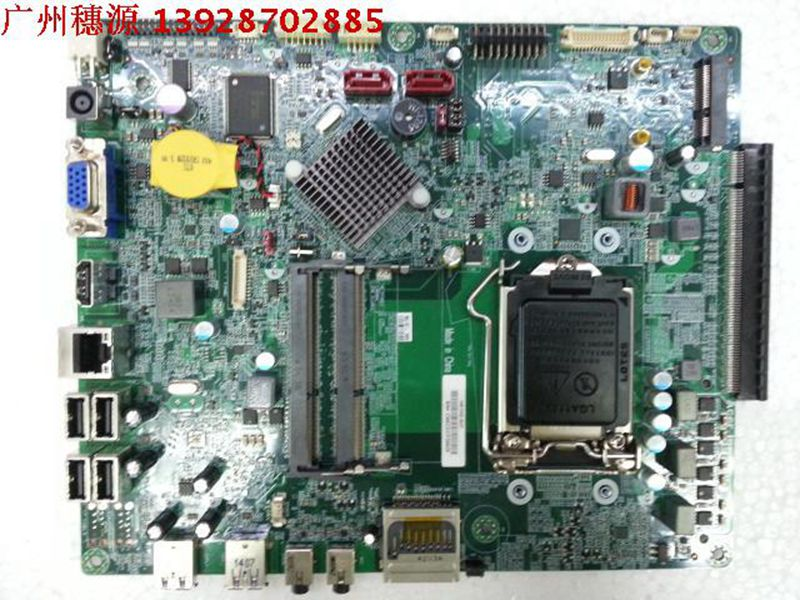 Ippon back power pro 500 установочную программу