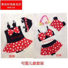 girls swimsuits children's swimwear ballet girls one piece swimwear overalls bikini meisje children swimsuit for kids rash guard