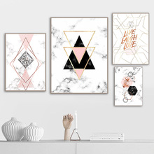 Abstract Geometric Paintings Wall Decor Picture Pink Painting Quotes Poster Nordic Living Room Unframed