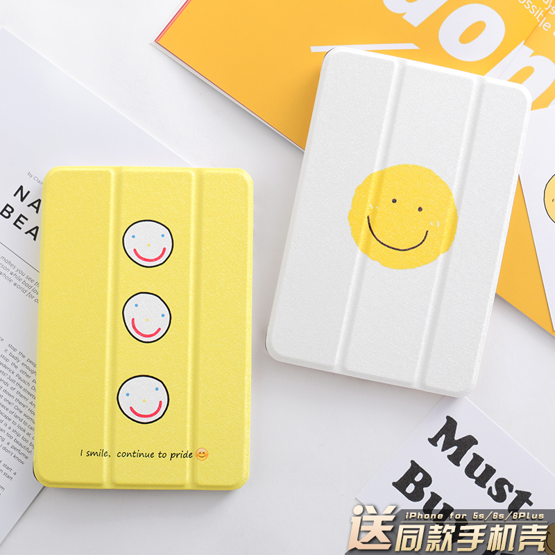 Smile Face Magnetic Flip Cover For iPad Pro 9.7 10.5 Air Air2 Mini 1 2 3 4 Tablet Case Protective Shell for New iPad 9.7 2017 95 850 157 018 rf cable assemblies hd bnc sr pl 1 0 2 3 sr p mr li