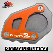 For KTM 1190 Adventure Aluminum CNC Motorcycle Side Stand Plate Kickstand Extension Pad Fit Adv Enlarge