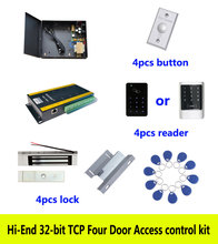 Hi-end access control kit,TCP four door+power+180kg magnetic lock+ZL-bracket+ID touch keypad reader+button+10 ID tag,kit-AT405